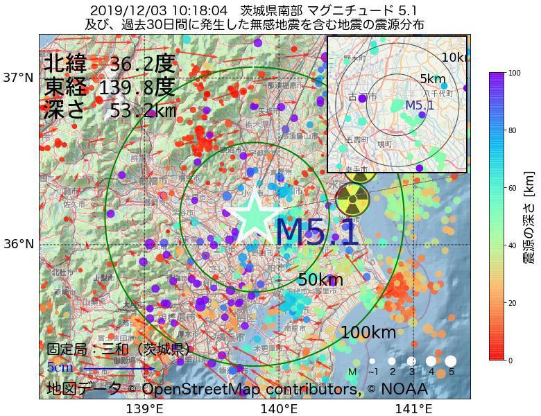 地震震源マップ:2019年12月03日 10時18分 茨城県南部でM5.1の地震
