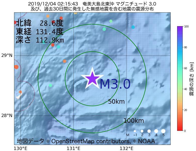 地震震源マップ:2019年12月04日 02時15分 奄美大島北東沖でM3.0の地震