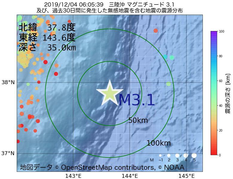 地震震源マップ:2019年12月04日 06時05分 三陸沖でM3.1の地震