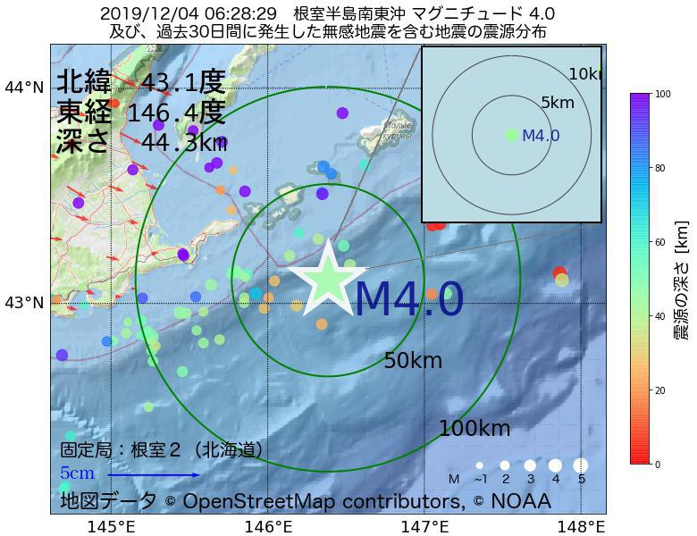 地震震源マップ:2019年12月04日 06時28分 根室半島南東沖でM4.0の地震