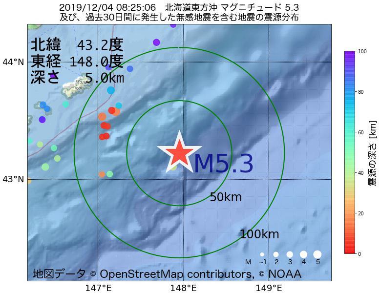 地震震源マップ:2019年12月04日 08時25分 北海道東方沖でM5.3の地震