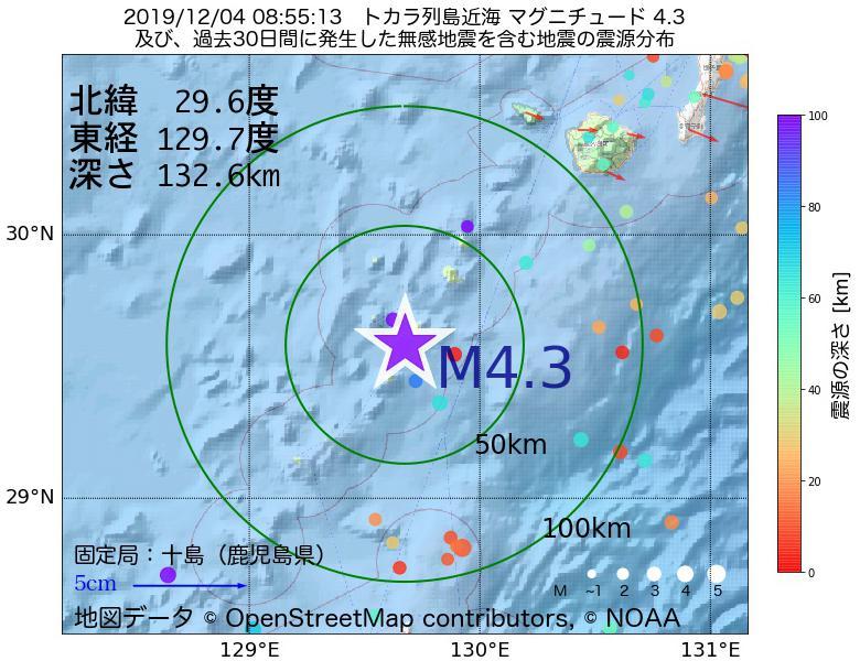地震震源マップ:2019年12月04日 08時55分 トカラ列島近海でM4.3の地震