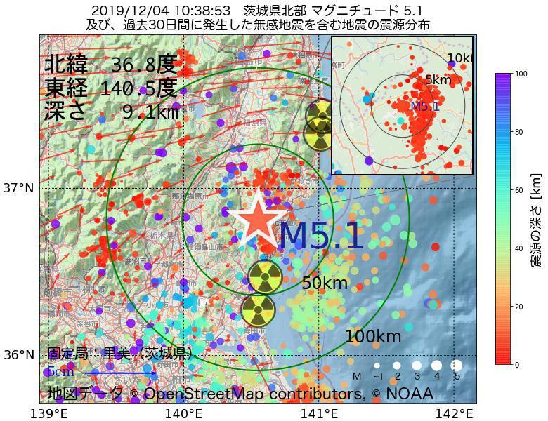 地震震源マップ:2019年12月04日 10時38分 茨城県北部でM5.1の地震