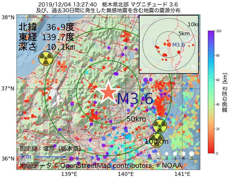 地震震源マップ:2019年12月04日 13時27分 栃木県北部でM3.6の地震
