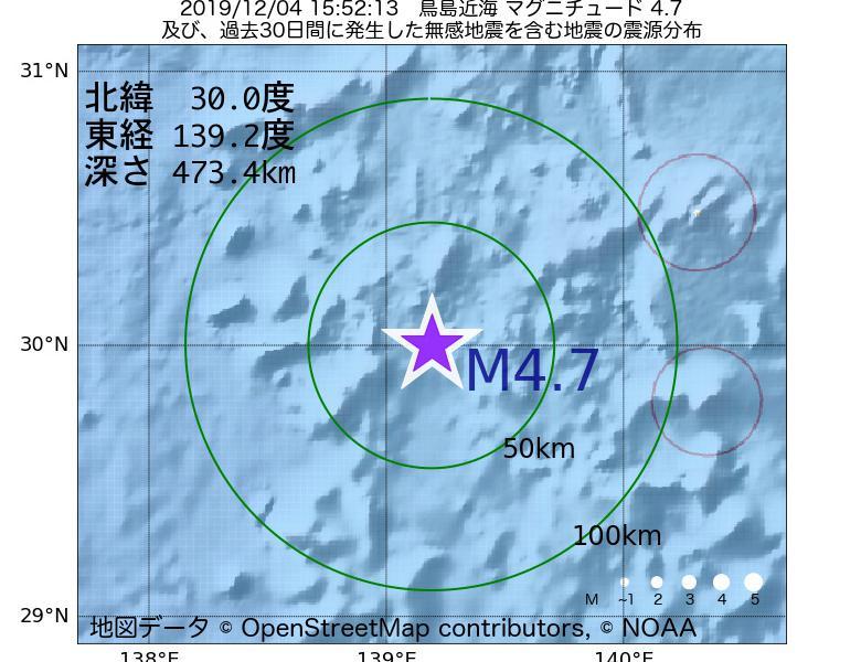 地震震源マップ:2019年12月04日 15時52分 鳥島近海でM4.7の地震