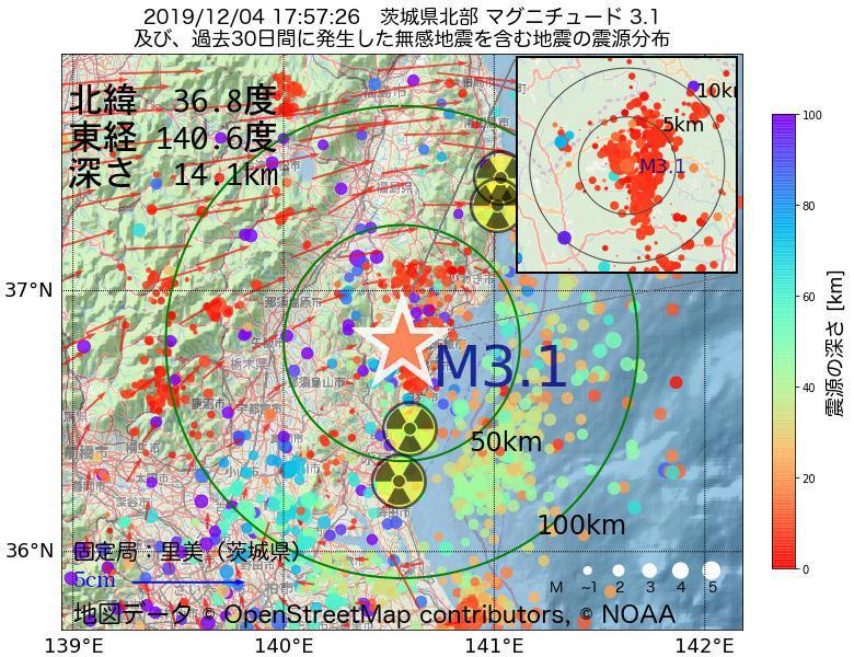 地震震源マップ:2019年12月04日 17時57分 茨城県北部でM3.1の地震