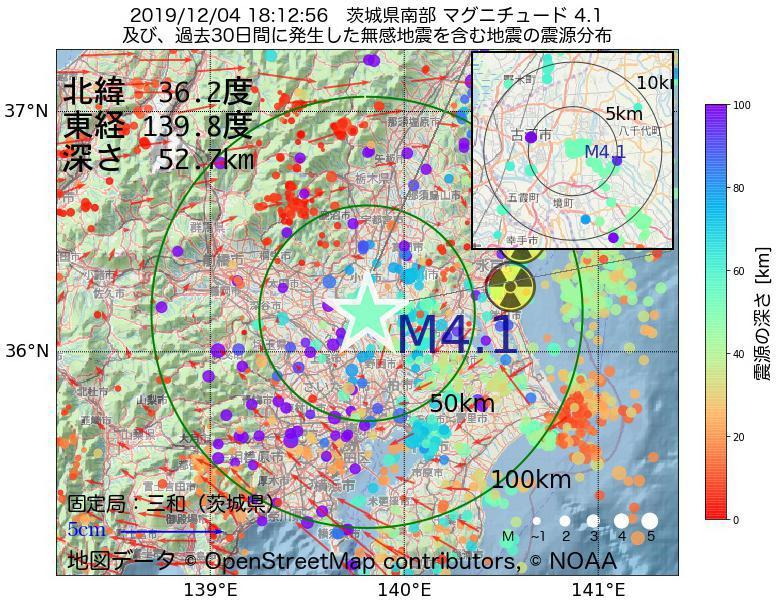 地震震源マップ:2019年12月04日 18時12分 茨城県南部でM4.1の地震