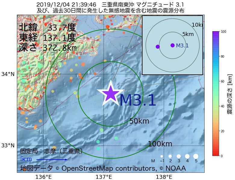 地震震源マップ:2019年12月04日 21時39分 三重県南東沖でM3.1の地震