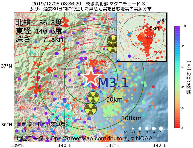 地震震源マップ:2019年12月05日 08時36分 茨城県北部でM3.1の地震