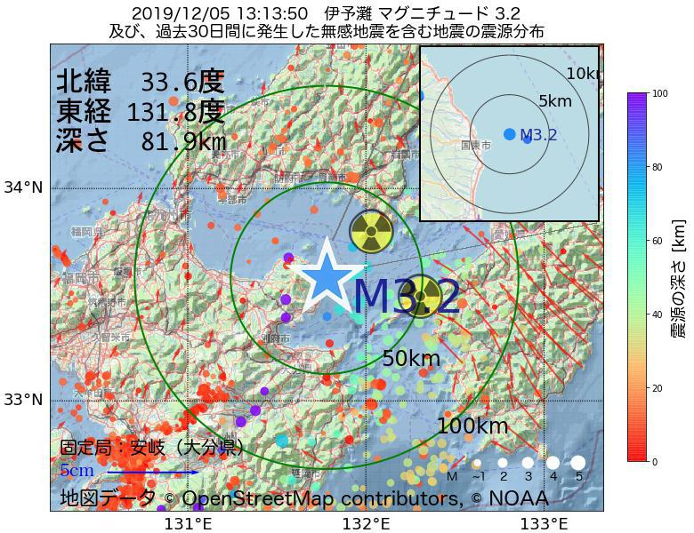 地震震源マップ:2019年12月05日 13時13分 伊予灘でM3.2の地震