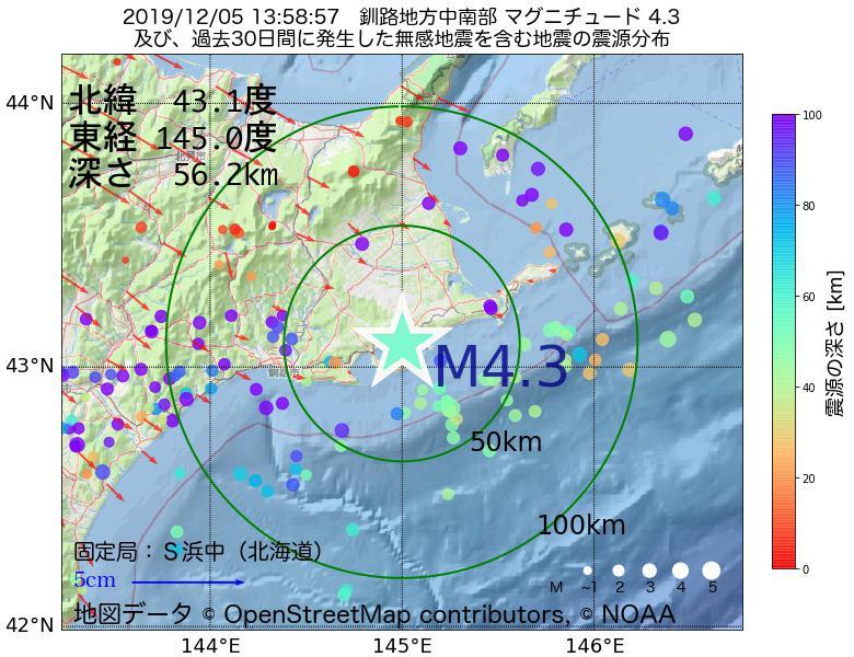 地震震源マップ:2019年12月05日 13時58分 釧路地方中南部でM4.3の地震