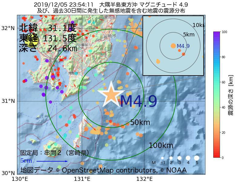地震震源マップ:2019年12月05日 23時54分 大隅半島東方沖でM4.9の地震