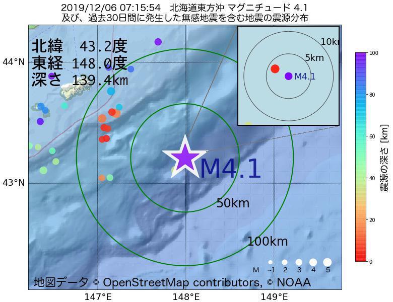 地震震源マップ:2019年12月06日 07時15分 北海道東方沖でM4.1の地震