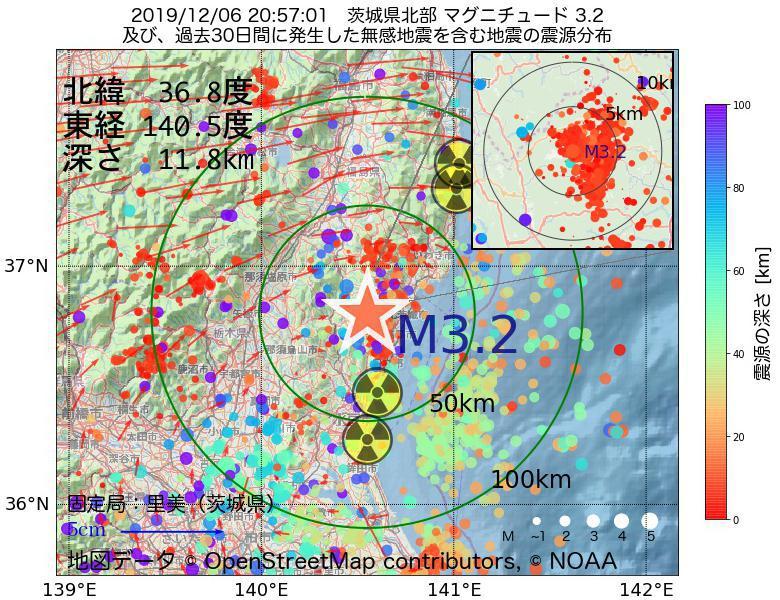 地震震源マップ:2019年12月06日 20時57分 茨城県北部でM3.2の地震