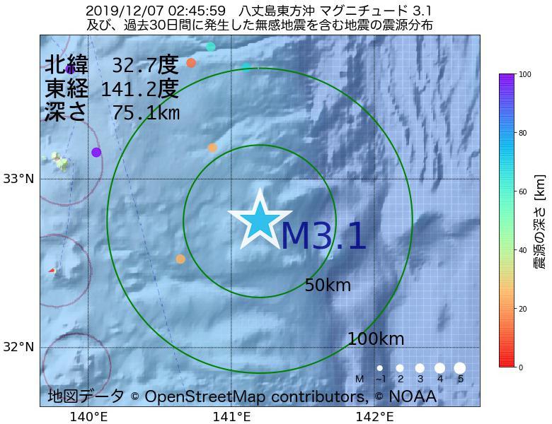 地震震源マップ:2019年12月07日 02時45分 八丈島東方沖でM3.1の地震