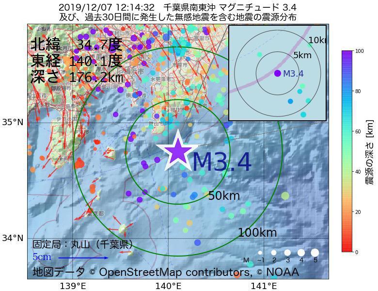 地震震源マップ:2019年12月07日 12時14分 千葉県南東沖でM3.4の地震