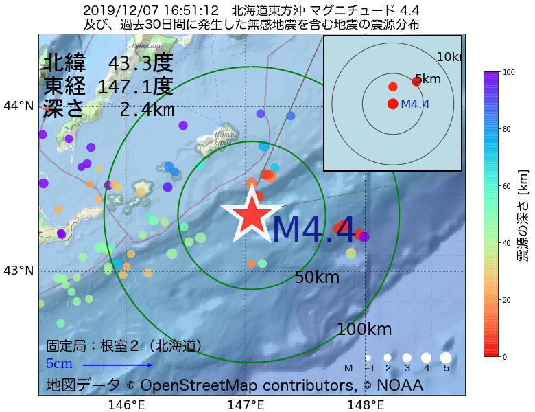 地震震源マップ:2019年12月07日 16時51分 北海道東方沖でM4.4の地震