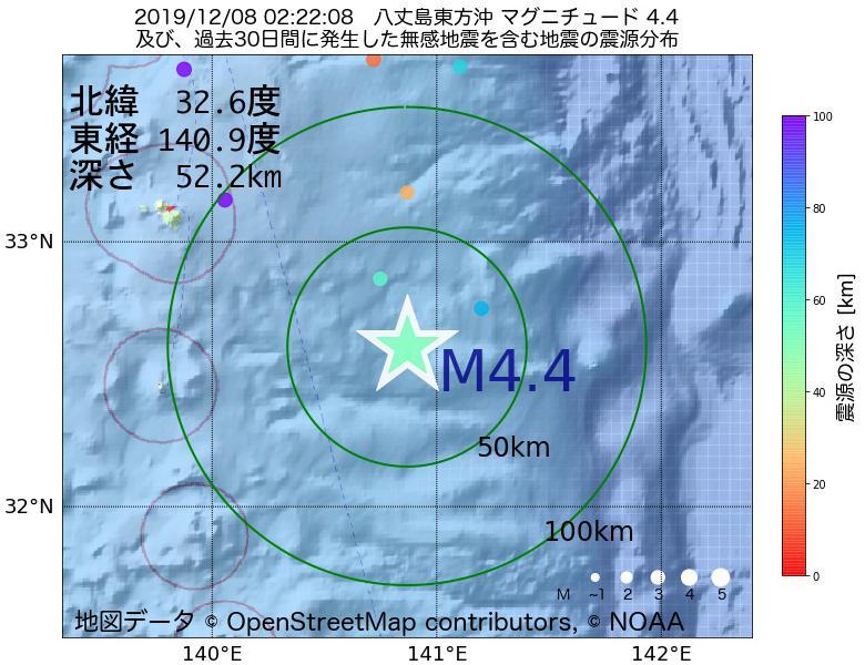 地震震源マップ:2019年12月08日 02時22分 八丈島東方沖でM4.4の地震