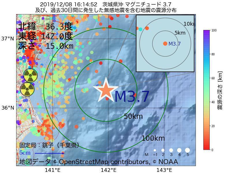 地震震源マップ:2019年12月08日 16時14分 茨城県沖でM3.7の地震