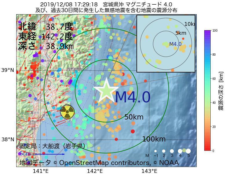 地震震源マップ:2019年12月08日 17時29分 宮城県沖でM4.0の地震