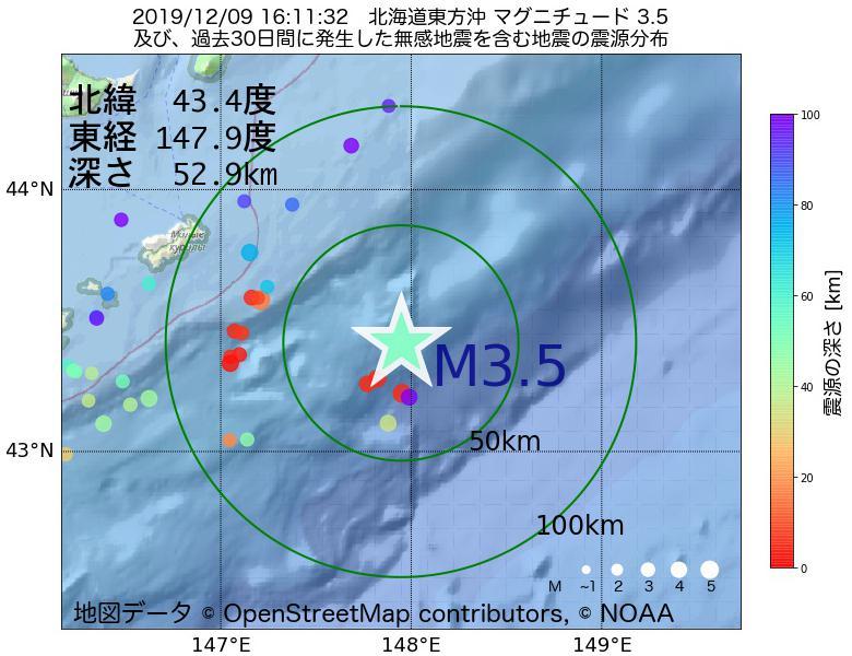 地震震源マップ:2019年12月09日 16時11分 北海道東方沖でM3.5の地震