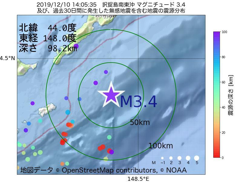 地震震源マップ:2019年12月10日 14時05分 択捉島南東沖でM3.4の地震