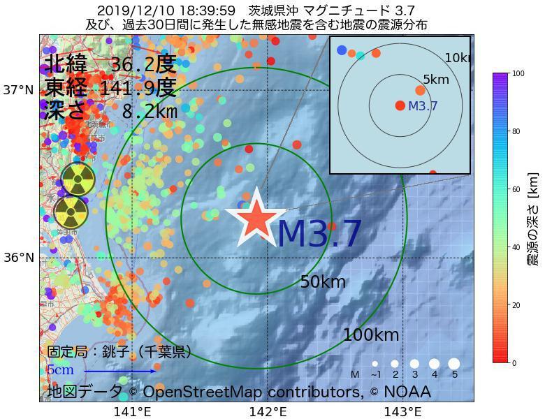 地震震源マップ:2019年12月10日 18時39分 茨城県沖でM3.7の地震