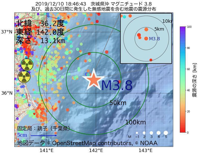 地震震源マップ:2019年12月10日 18時46分 茨城県沖でM3.8の地震