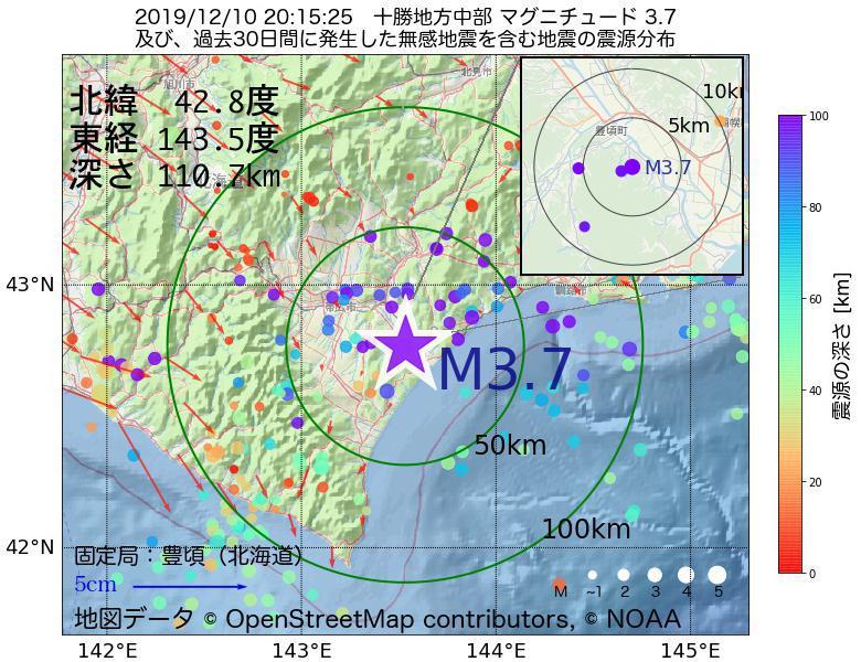 地震震源マップ:2019年12月10日 20時15分 十勝地方中部でM3.7の地震