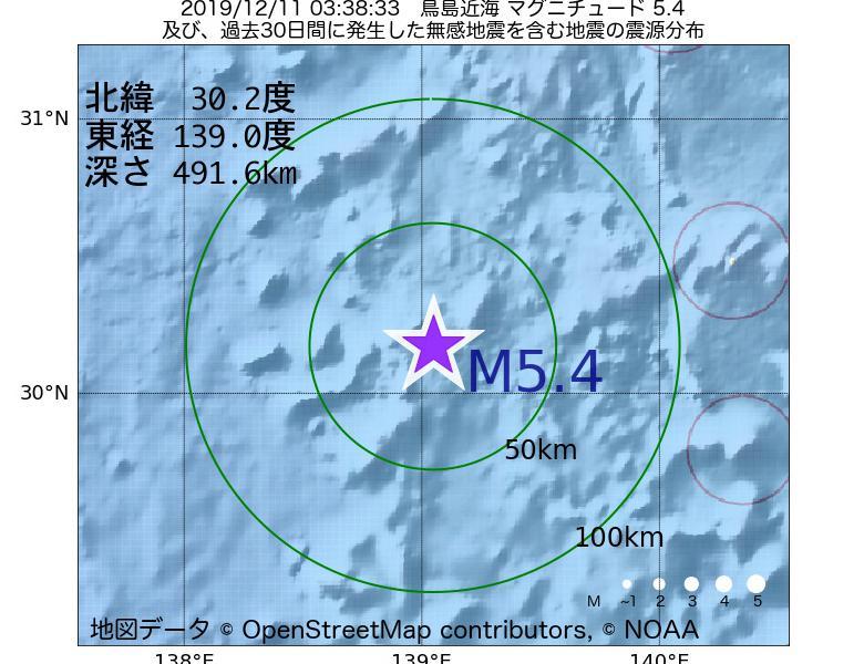 地震震源マップ:2019年12月11日 03時38分 鳥島近海でM5.4の地震