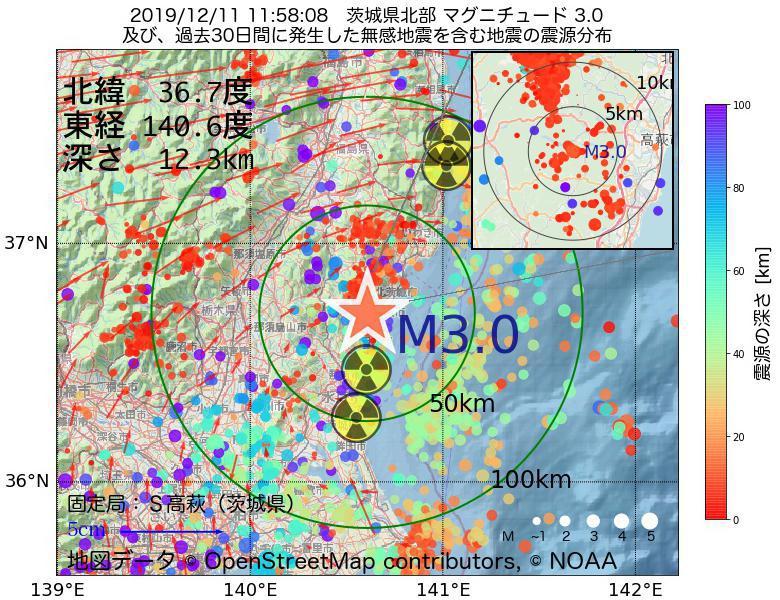 地震震源マップ:2019年12月11日 11時58分 茨城県北部でM3.0の地震
