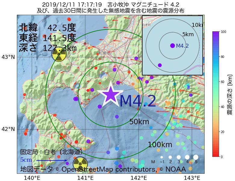 地震震源マップ:2019年12月11日 17時17分 苫小牧沖でM4.2の地震