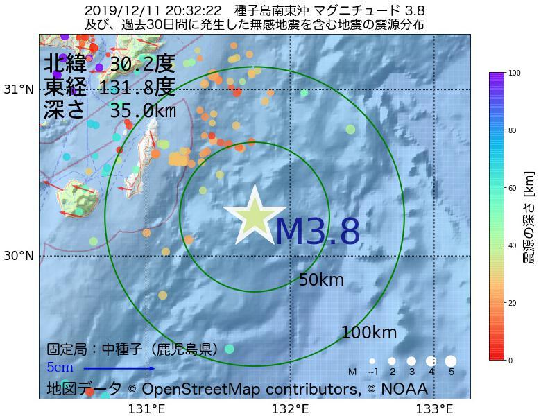 地震震源マップ:2019年12月11日 20時32分 種子島南東沖でM3.8の地震