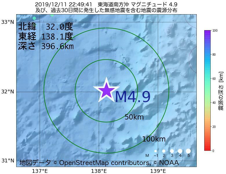 地震震源マップ:2019年12月11日 22時49分 東海道南方沖でM4.9の地震