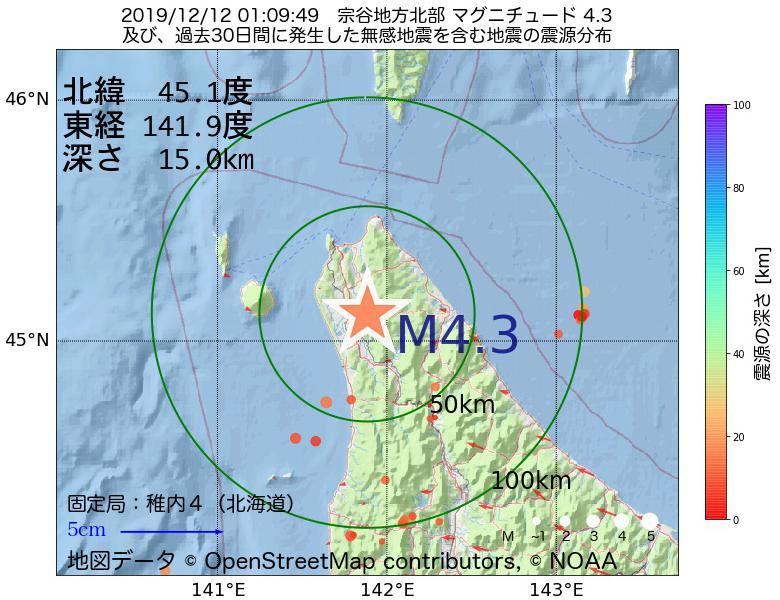地震震源マップ:2019年12月12日 01時09分 宗谷地方北部でM4.3の地震
