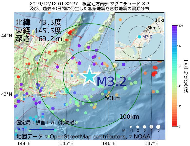 地震震源マップ:2019年12月12日 01時32分 根室地方南部でM3.2の地震