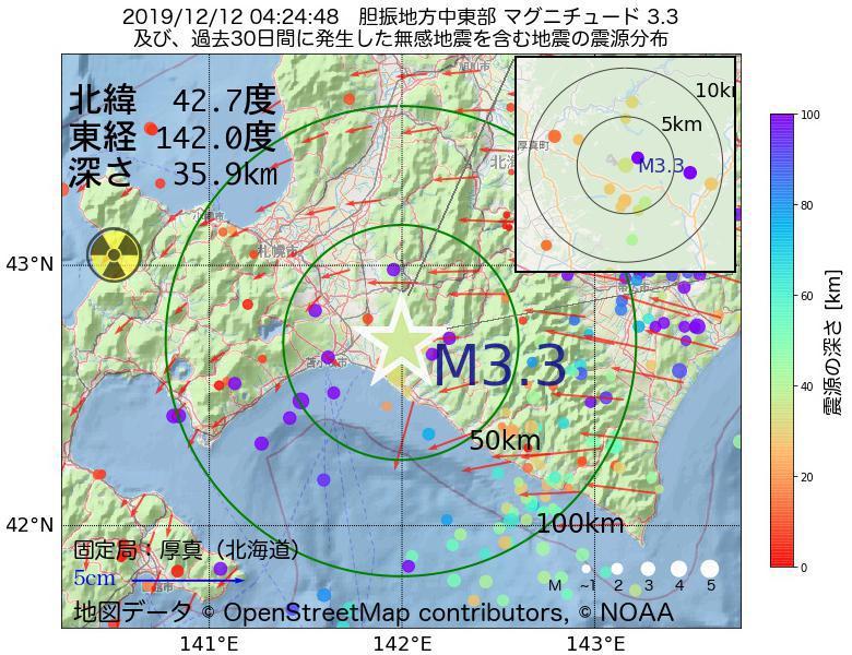 地震震源マップ:2019年12月12日 04時24分 胆振地方中東部でM3.3の地震