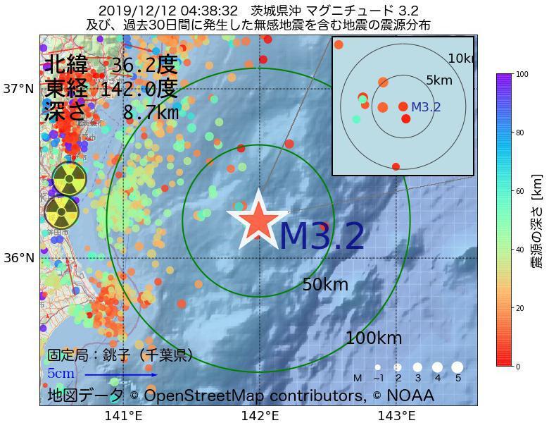 地震震源マップ:2019年12月12日 04時38分 茨城県沖でM3.2の地震