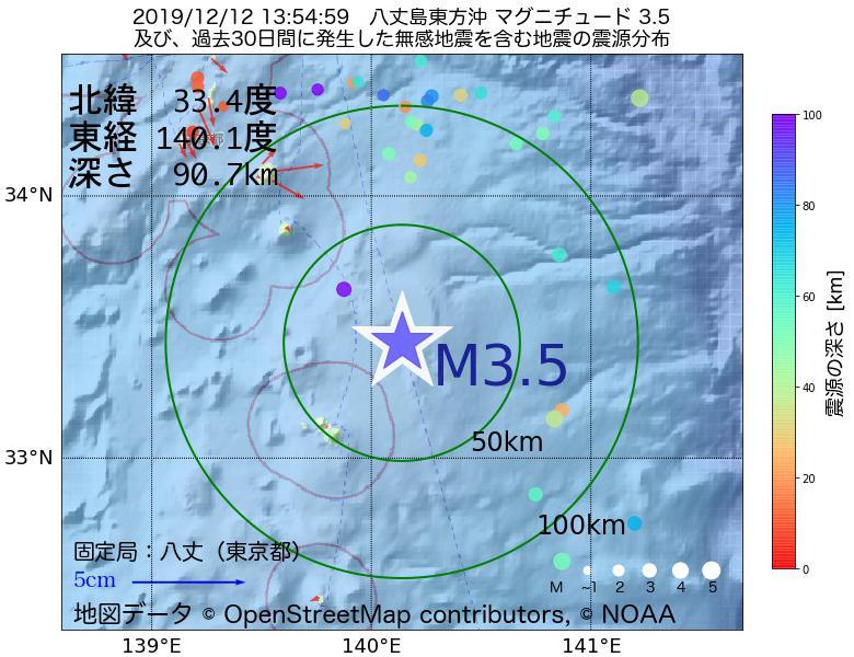 地震震源マップ:2019年12月12日 13時54分 八丈島東方沖でM3.5の地震