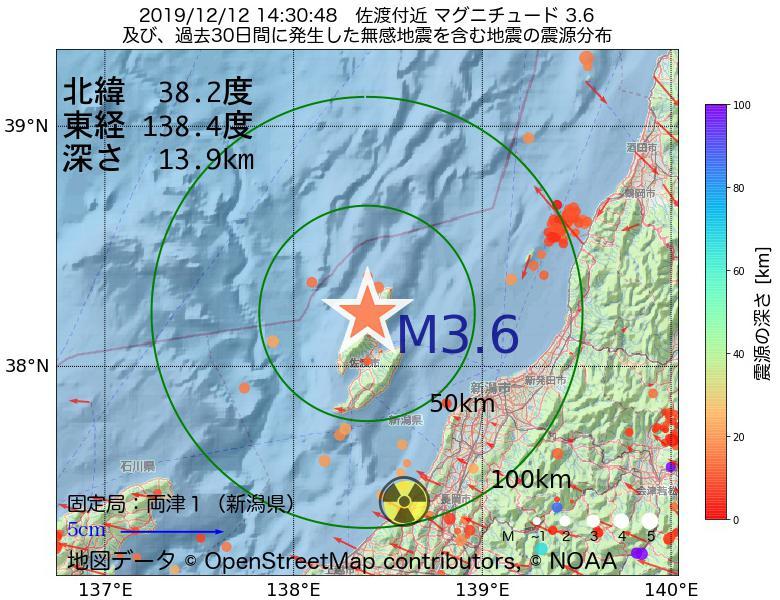 地震震源マップ:2019年12月12日 14時30分 佐渡付近でM3.6の地震