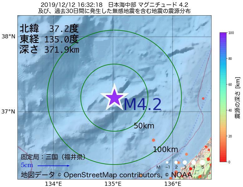 地震震源マップ:2019年12月12日 16時32分 日本海中部でM4.2の地震