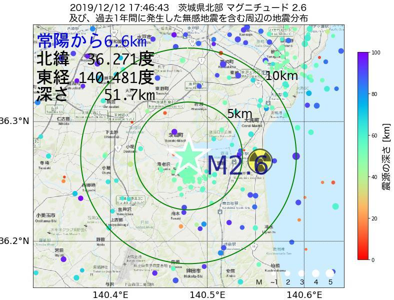 地震震源マップ:常陽から6.6km地点でM2.6の地震が発生しました