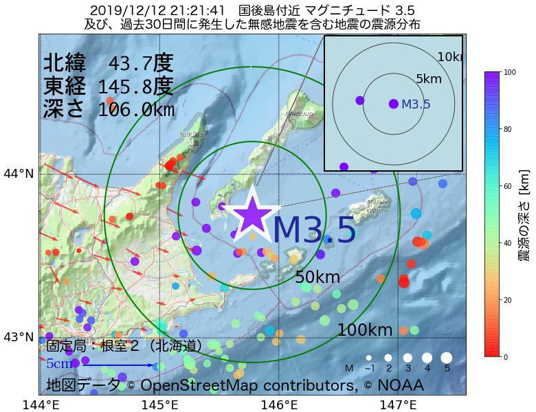 地震震源マップ:2019年12月12日 21時21分 国後島付近でM3.5の地震