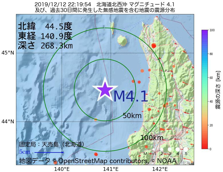 地震震源マップ:2019年12月12日 22時19分 北海道北西沖でM4.1の地震