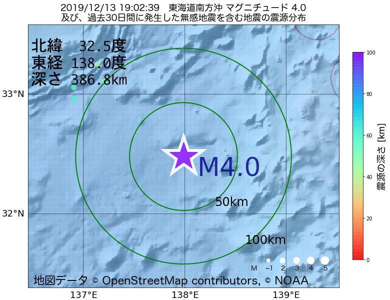 地震震源マップ:2019年12月13日 19時02分 東海道南方沖でM4.0の地震