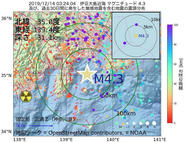 地震震源マップ:2019年12月14日 03時24分 伊豆大島近海でM4.3の地震