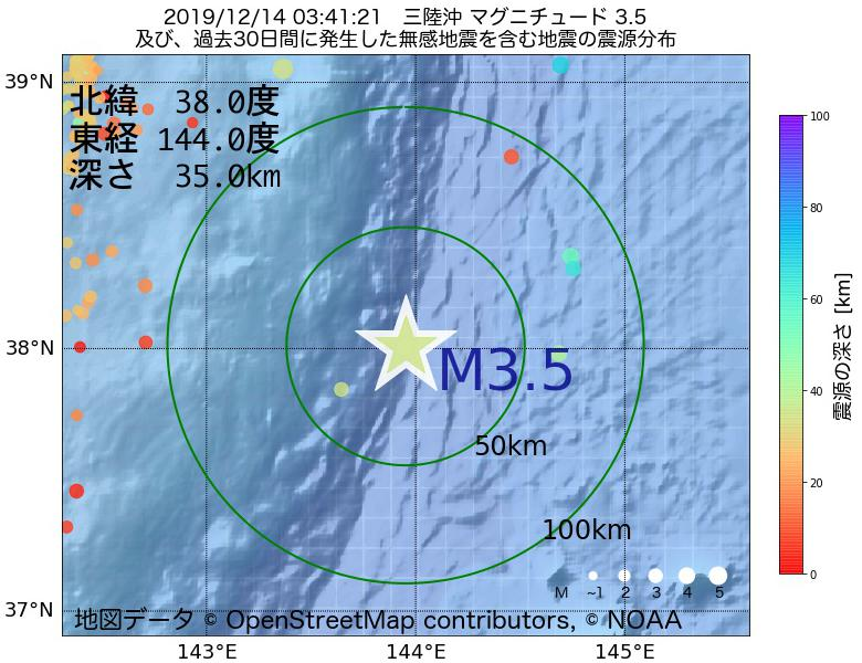 地震震源マップ:2019年12月14日 03時41分 三陸沖でM3.5の地震