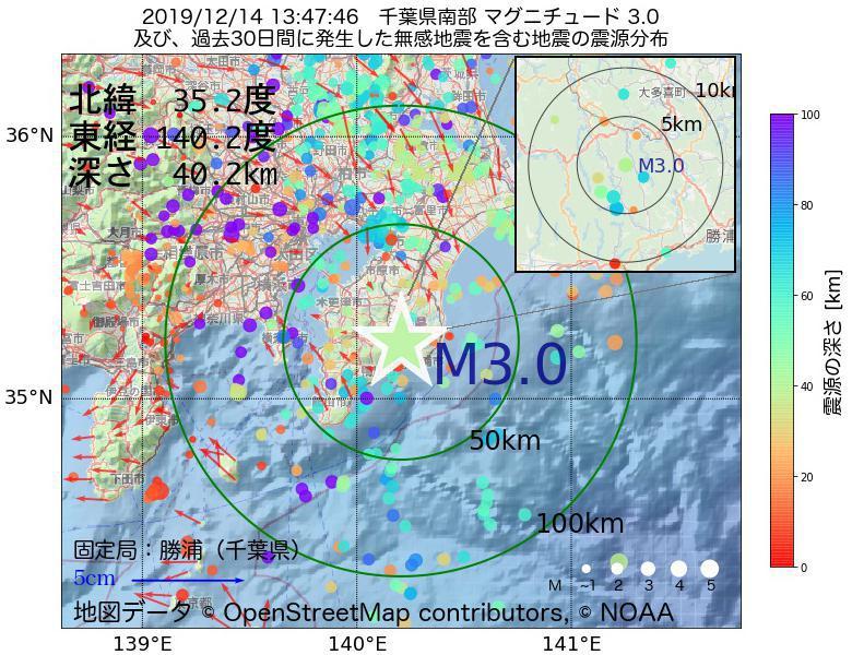 地震震源マップ:2019年12月14日 13時47分 千葉県南部でM3.0の地震