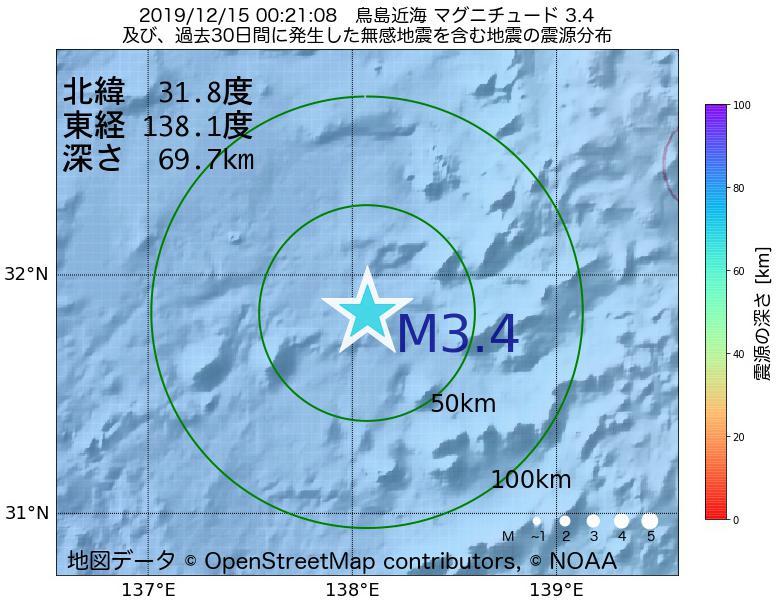 地震震源マップ:2019年12月15日 00時21分 鳥島近海でM3.4の地震