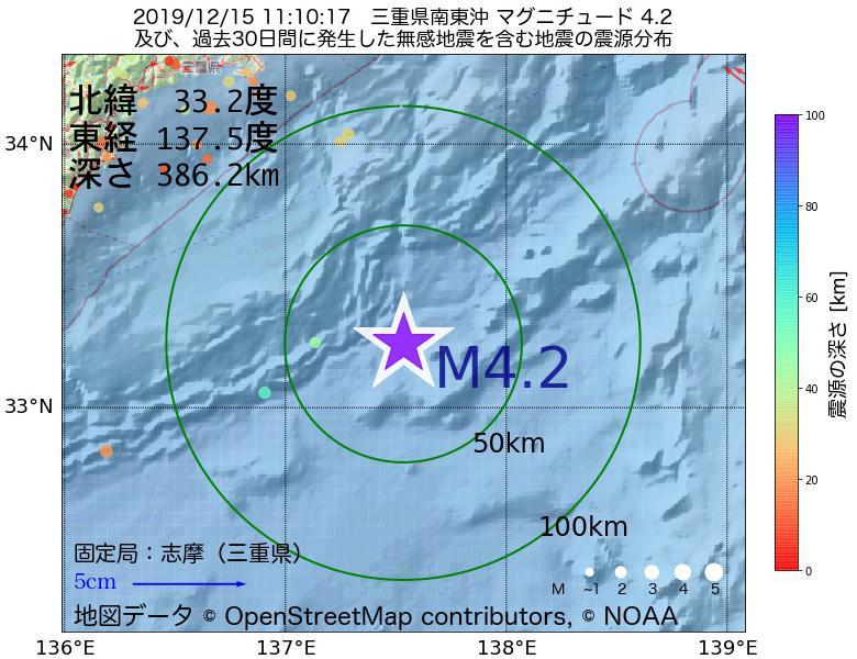 地震震源マップ:2019年12月15日 11時10分 三重県南東沖でM4.2の地震